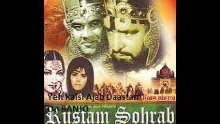 Yeh Kaisi Ajab Daastan Ho Gayi Cover by Vinay M Kantak on Banjo-Bulbul Tarang