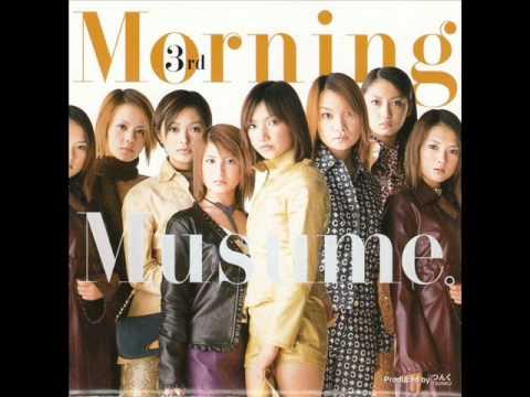 Morning Musume - Koi no Dance Site