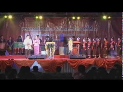 พิธีเปิดงานราชมงคลอีสานสืบสานวัฒธรรมไทย ครั้งที่ 9 ประจำปี 2557