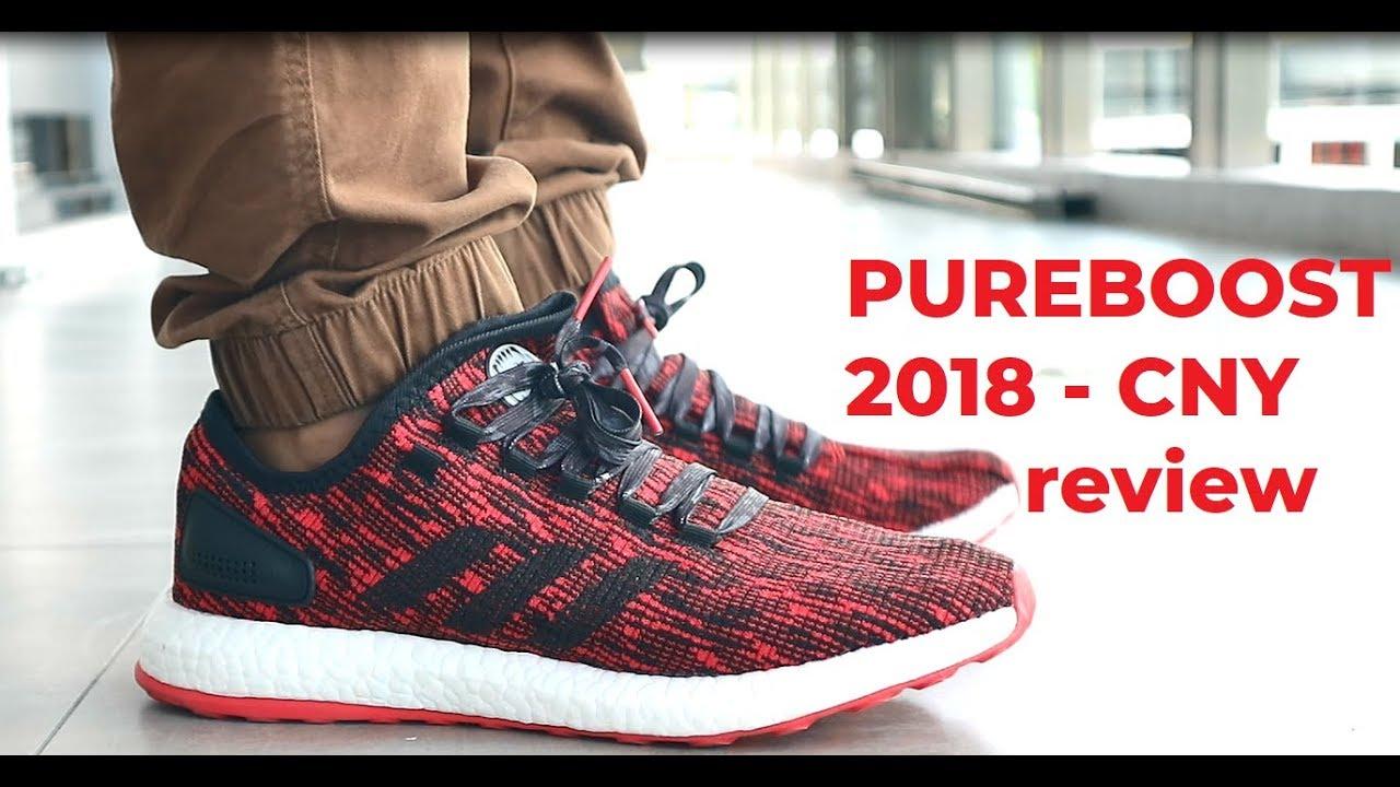 PUREBOOST 2018 CNY \