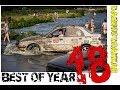 Best of Year 2018 Daewoo Lanos Off Road DRAKKAR