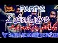 Ahad Khan New Poetry   Ahad Khan New Heart Touching 💔 Sad Pottery    Ahad Khan   