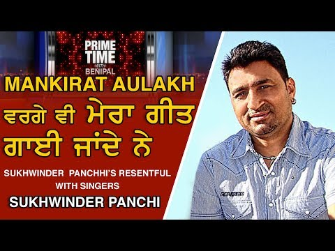 Prime Time with Benipal_Sukhwinder Panchi's Resentful With Singers