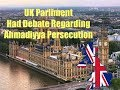 UK Parliament - Debate Regarding Persecution  of Ahmadi Muslims on Earth.