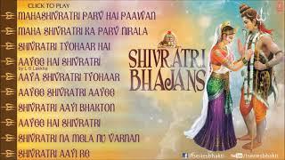 Shivratri Bhajans By Anuradha Paudwal, Lakhbir Singh Lakkha I Audio Song Juke Box