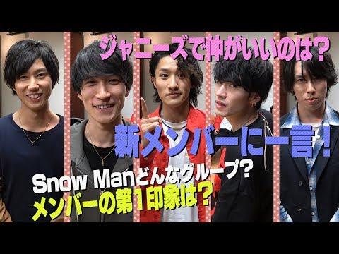 Snow Man 【10問10答】メンバー意識調査第2弾!激レア話続出 !!