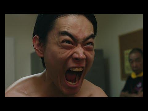 ボクサー役の菅田将暉が吠える!『あゝ、荒野』予告編