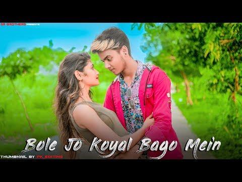 bole-jo-koyal-bago-mein-yaad-piya-ki-aane-lagi- sr -cute-love-story- -sr-brothers- -chudi-jo-khanki