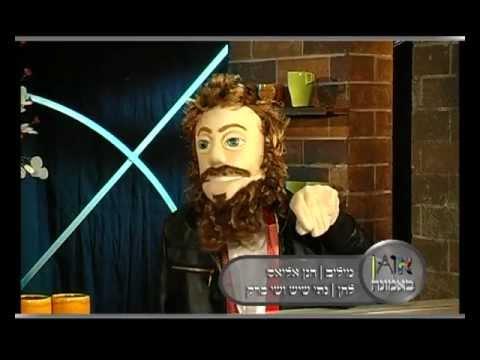 קליפ - מודה אני - ג'וש פרידמן