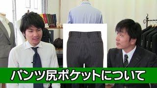 パンツ尻ポケットデザインを紹介いたします! 面白いと思って頂いいた方...