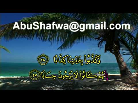 Very Best Recitation Ahmad Saud & Thaha - Annaba + Adzan