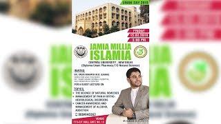 Cancer Awareness and Management of Alcohol Addiction in Jamia Millia University Delhi.