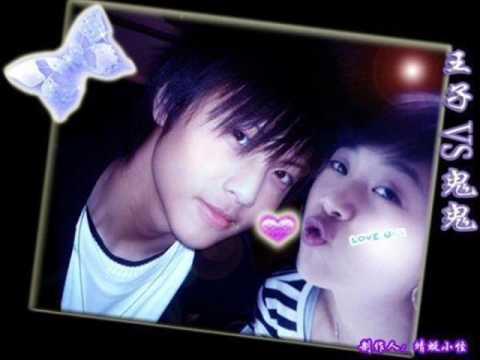 wang zi and gui dating