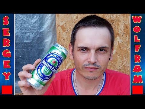 Ёрш из безалкогольного пива