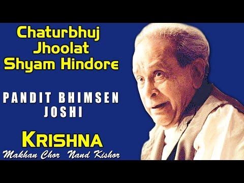 Chaturbhuj Jhoolat Shyam Hindore | Pandit Bhimsen Joshi(Album:Krishna - Makhan chor Nand Kishor)