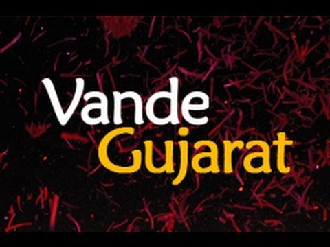 Vande Gujarat - Multimedia Spectacle