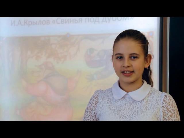 Изображение предпросмотра прочтения – СветланаКузьмина читает произведение «Свинья под дубом» И.А.Крылова