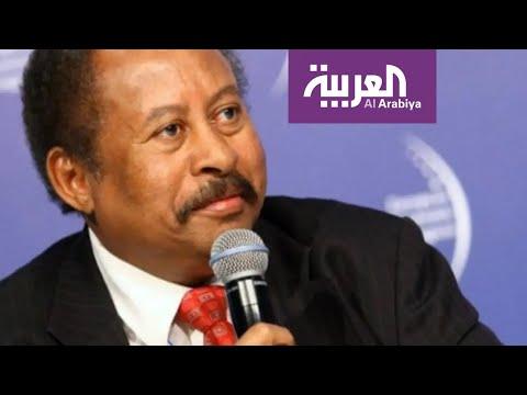 تعرف على عبد الله حمدوك .. رئيس الحكومة السوداني  - نشر قبل 27 دقيقة