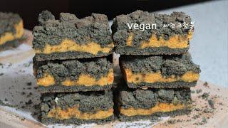[비건베이킹] Vegan Sweet pumpkin Cr…