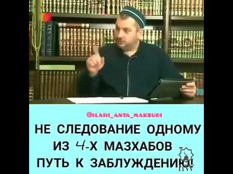 Магьди Х1ажи Г1абидов
