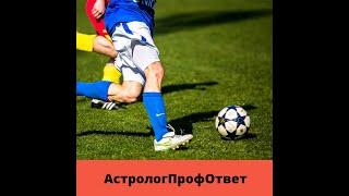 Выиграет ли наша сборная России по футболу у сборной Испании