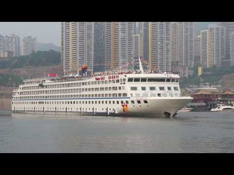 M/S Yangtze Gold 3 Takes A Swing At Port Of Chongqing