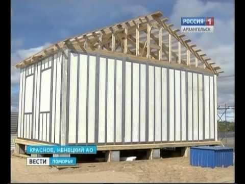 Оленеводам строят дома из пенопласта