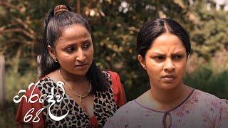 Giridevi | Episode 68 - (2020-11-21) | ITN Thumbnail