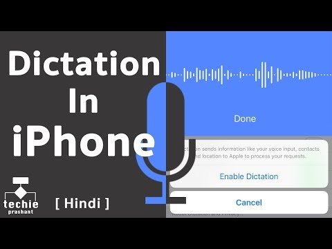 How to Enable Dictation (Speech To Text) in iPhone, iPad.  iOS10  HINDI