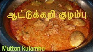 kulambu recipes in tamil pdf free download