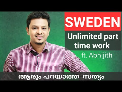 Sweden (Europe) PR possibilities, Job and  Education explained in Malayalam