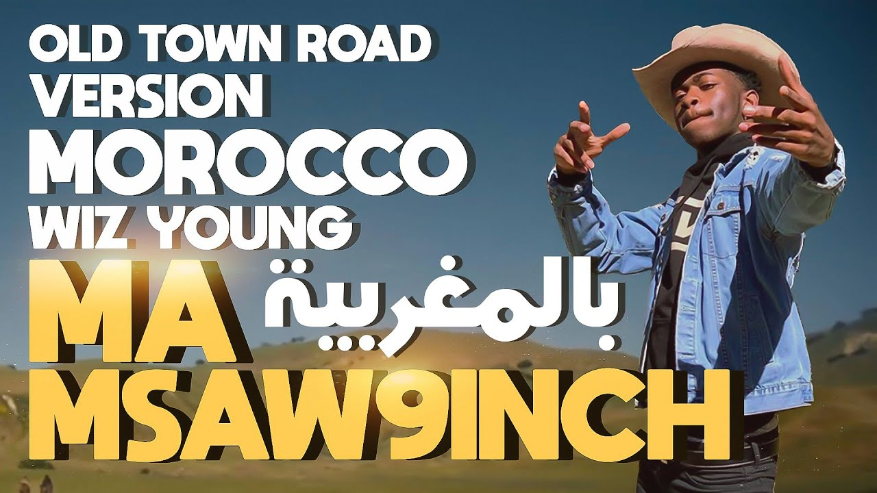 Wiz Young - Old Town Road (Arabic Version) ( ft. Lil Nas X ) MA MSAW9INCH (Lyrics) [Official Video]
