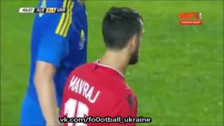 Албания 1-3 Украина