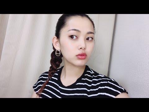【一重】すっぴん風メイク!