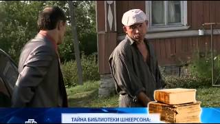 """Сериал """"Защита Красина"""" 3 сезон 7 серия"""