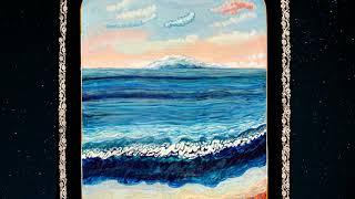Картина четвертая из Камчатского цикла. «Остров Карагинский в Беринговом море»