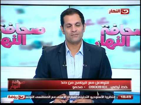 النهار رياضة: أحمد مرتضى: والدي أكثر رئيس نادي حصل على بطوالات في تاريخ الزمالك