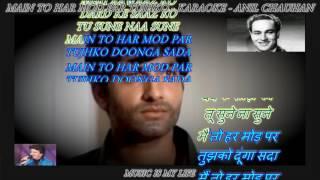 Main To Har Mod Par Tujhko Doonga- Karaoke With Scrolling Lyrics Eng. & हिंदी For C MALI