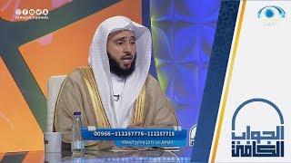 متى يبدأ التكبير المقيد ؟ | الشيخ أ.د عبدالله السلمي