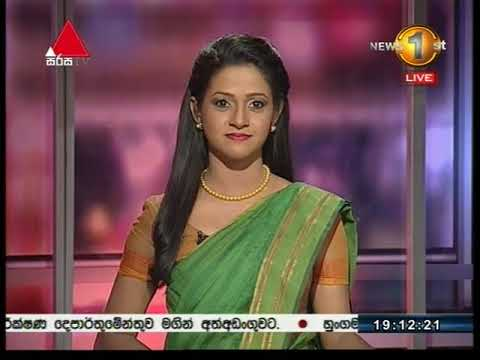 News 1st Sinhala Prime Time, Wednesday, August 2017, 7PM (23/08/2017)