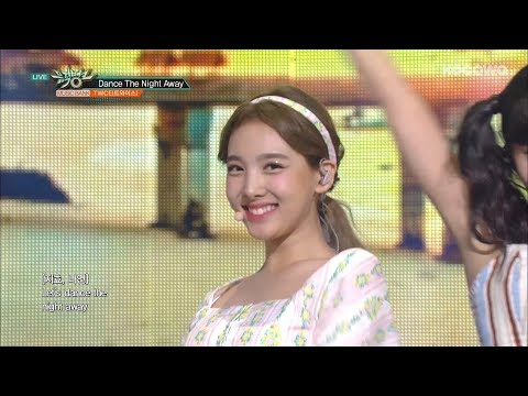 TWICE - Dance the Night Away [Music Bank Ep 938]