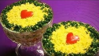 Вкусный простой салат. Салат с корейской морковью.