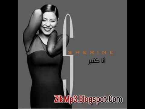 MP3 BATAMINAK TÉLÉCHARGER SHERINE
