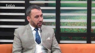 بامداد خوش - سرخط - صحبت های نجیب الله دانش در مورد جمع اوری اصلحه های بدون جواز