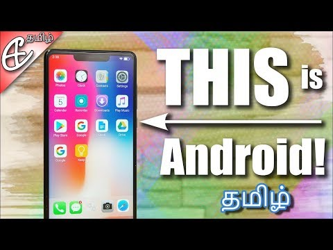 Turn Your Android Into An iPhone X! (தமிழ் |Tamil)
