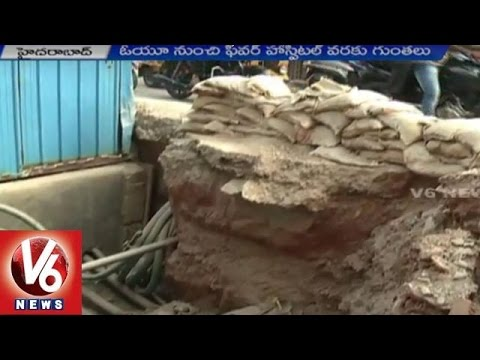 Cable Wires Works leave Potholes on Roads in Hyderabad | V6 News