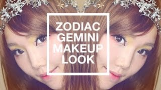 【BrenLui大佬B】你是雙子座 Gemini Makeup Look Thumbnail
