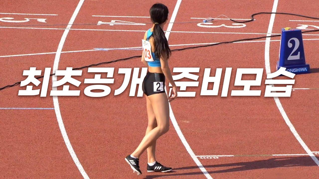 스포츠선수들의 대회 전 모습