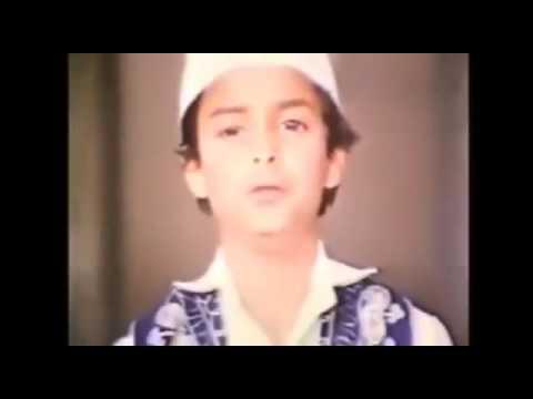 Amjad sabri child hood Lab pe ati hai dua ban kar
