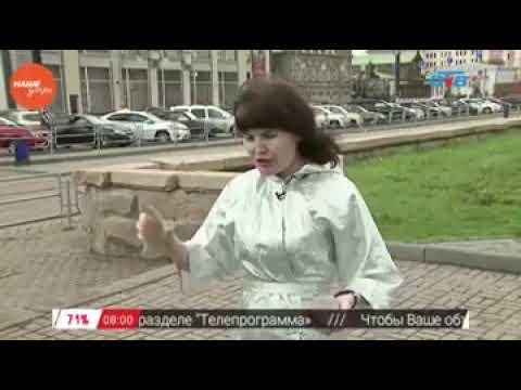 Наше УТРО на ОТВ – мистические истории – территория Челябинской крепости
